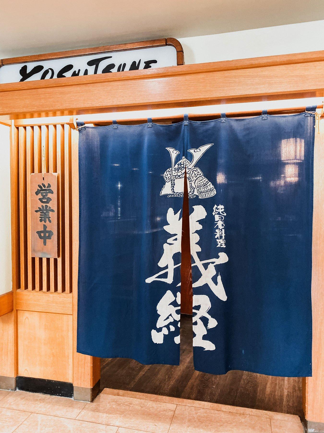 Yoshitsune_waikiki_acharmingescape